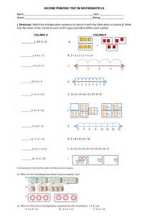grade 2 math second periodic test