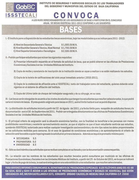 becas de verano convocatoria becas de issstecali solicitud becas de becas de verano y becas de issstecali 2011