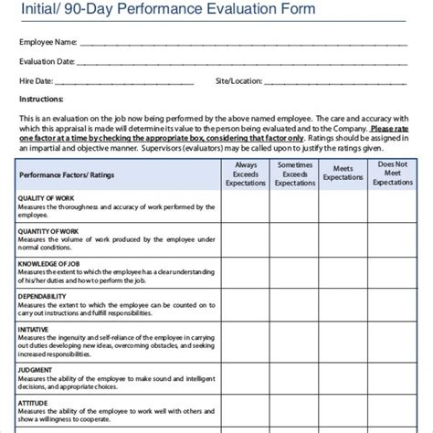 employee review form employee peer review form yun56 co