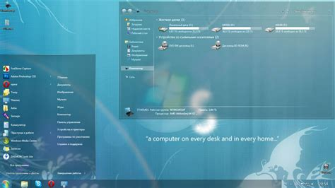 themes for windows 8 1 apple тема quot new windows quot для windows 7
