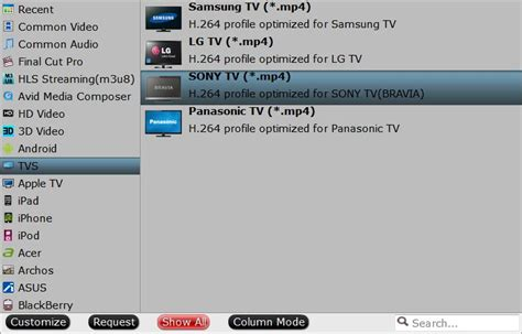 format audio non supporté tv galaxy workflow