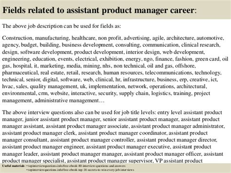top 10 assistant product manager questions and