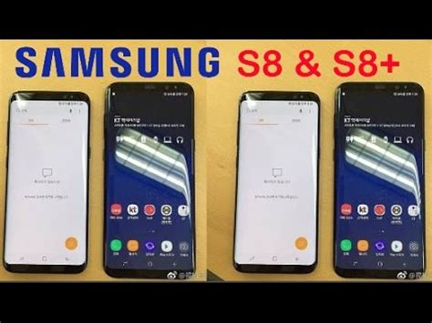 live size comparison between galaxy s8 galaxy s8 spot the difference in live photo leaked