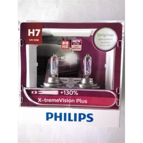 Philips H4 X Tremevision Plus หลอดไฟ philips x tremevision plus