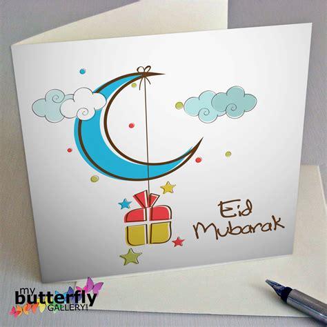 printable greeting cards for eid printable eid mubarak card digital download eid cards