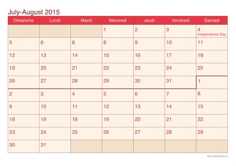 printable planner august 2015 july and august 2015 printable calendar icalendars net