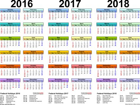 2 Year Calendar 2016 2017 2018 Calendar 4 Three Year Printable Pdf Calendars