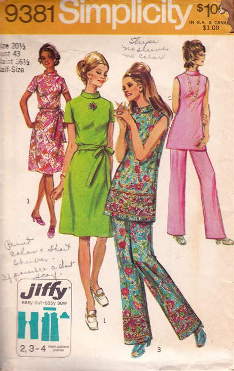 bj 9381 mosaic pattern dress simplicity 9381 mod high neck dress tunic 70s