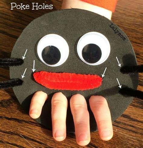itsy bitsy spider finger puppet  fine motor play