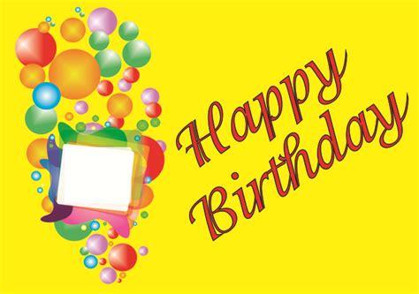 happy birthday design in coreldraw birthday free vector in coreldraw cdr cdr vector