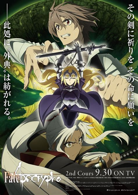 Kaset Dvd Anime Fate Apocrypha new trailer visual for fate apocrypha cour 2 hit the web anime herald