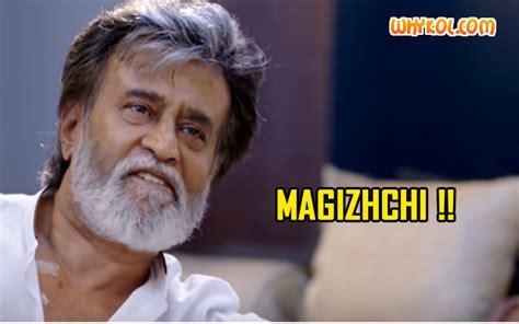 tamil movie dialogues 2016 kabali dialogues from teaser rajinikanth