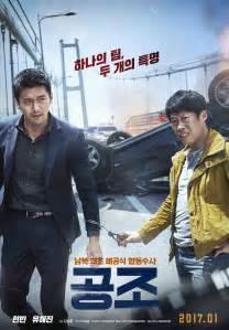 film action 2017 korea korean movies opening today 2017 01 18 in korea
