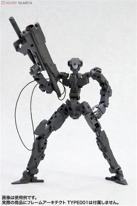 hobby search gatling gun is the of