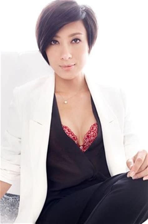 hong kong stars with bob haircuts hong kong movie star short hairstyles for women short hair