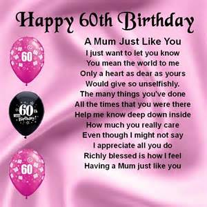 verses for 60th birthday cards free 60 birthday quotes quotesgram