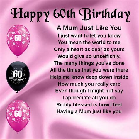 Birthday Quotes For 60th Birthday The 50 Best Happy Birthday Quotes Of All Time The Wondrous