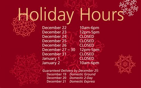 holiday hours the juilliard store