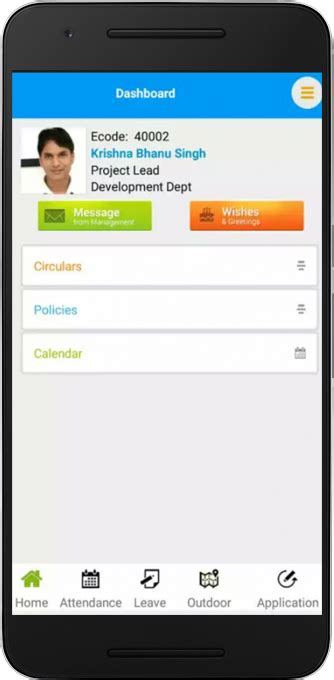 mobile human resources beehive mobile application beehive software