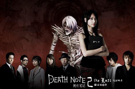 film comedy jepang terbaik 2014 5 film action jepang terbaik yang diadaptasi dari manga