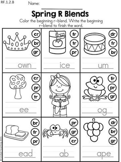 free printable worksheets grade r spring 1st grade literacy no prep worksheets literacy