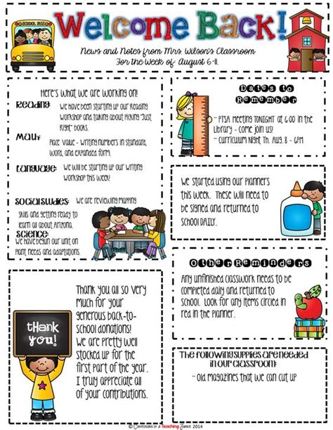 class newsletter template seasonal classroom newsletter templates for busy teachers