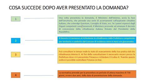 ministero interno cittadinanza consulta pratica cittadinanza italiana benvenuti a caserta
