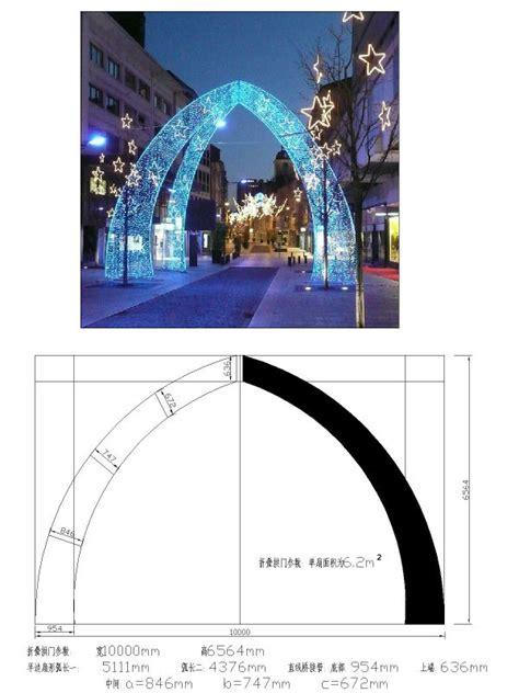 arch lights selling light led lights arch lights