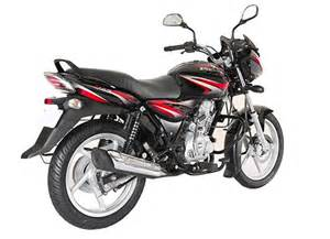 Bajaj launches another discover 125 returns 82 km l mileage