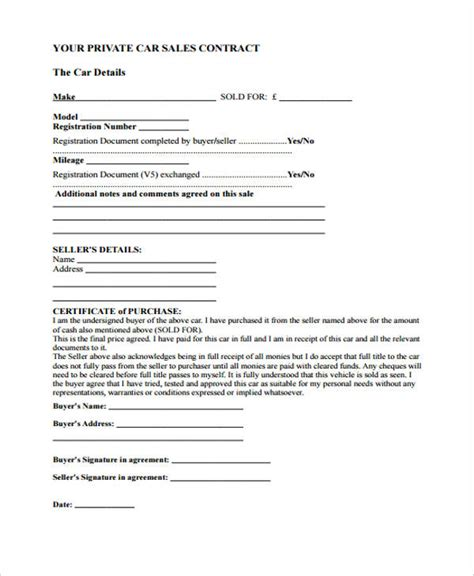 sle vehicle purchase agreement asset purchase agreement form choice image agreement