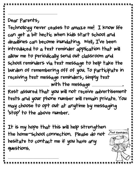 Parent Letter Regarding Testing 327 best images about 6th grade back to school on