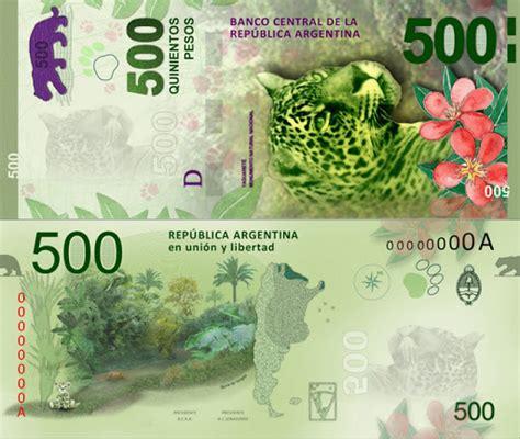 www ayuda de 500 pesos en abril 2016 en junio se emitir 225 el billete de 500 pesos cotizaci 243 n d 243 lar