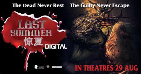 sinopsis film horor thailand last summer film horor thailand yang diambil dari kisah nyata
