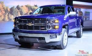 Tom Gill Chevrolet Florence Ky Tom Gill Chevrolet In Florence Ky 859 371 7566