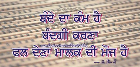 nick vujicic biography in hindi language eleanor roosevelt quotes eleanor roosevelt quotes