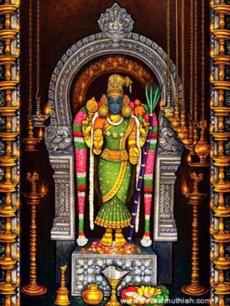 abirami amman ambal thirukadaiyur hindu deities