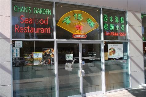 Chan S Garden Arbor Review Chan S Garden Seafood Restaurant Burwood Reviews