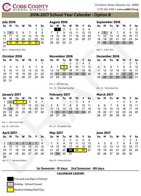 tv fall lineup 2016 2017 fall schedule for new and returning shows autos post