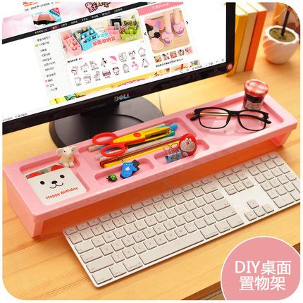 Office Desk Stationery Creative Office Desk Stationery Accessories Organizer Box Plastic Desktop Stationery Holder