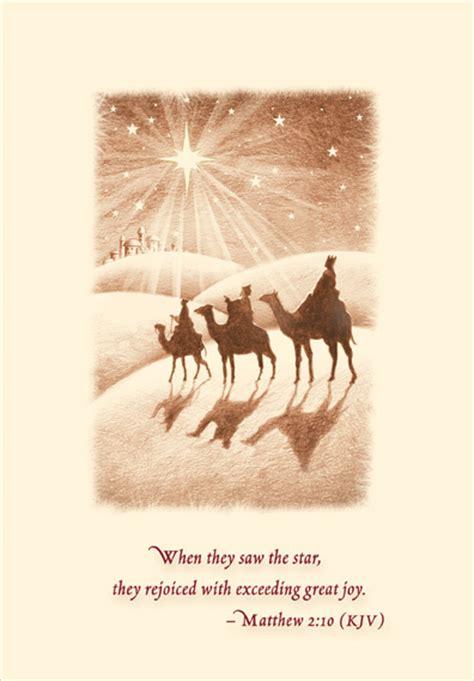 wise men  star religious christmas card  designer