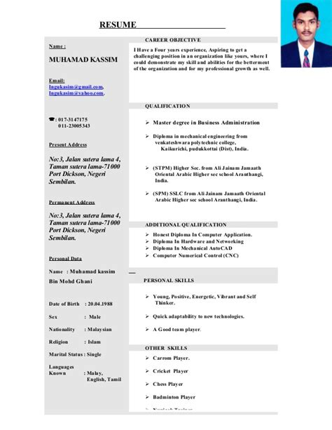 new resume format 13 10 cv for teachers free templates