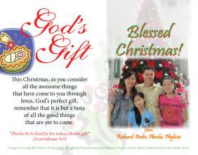 christmas greetings the lim family