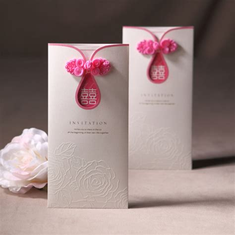 Customized Wedding Invitation Cards Free | pink chinese knot free personalized customized printing