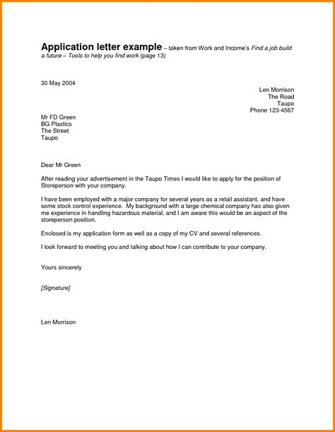 Employment Covering Letter Exles by 8 Application Letter Exle Ledger Paper