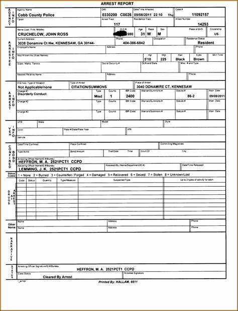 6 Police Report Template Online Sletemplatess Sletemplatess Pr Coverage Report Template