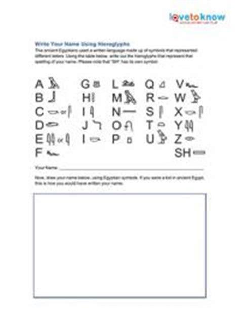 Hieroglyphics Worksheet by Search Results For Hieroglyphs Alphabet Calendar 2015