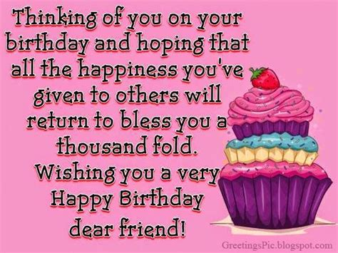 Happy Birthday Dear Friend Quotes Happy Birthday Wishes Cards For A Special Friend