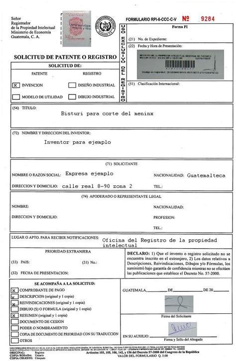 hoja de solicitud de inscricion f 300 formulario unico de view image gotolink