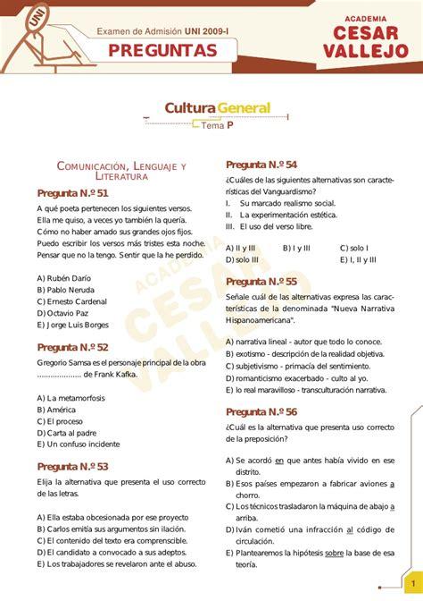 preguntas uni cultura general examen de admision cultura 2009 i