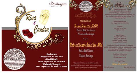desain undangan pernikahan batik kado pernikahan untuk sahabat mabruri sirog